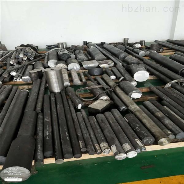 江苏供应Nimonic80A圆钢零割厂家