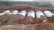 金华市农村生活污水处理设备生产厂家