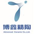 北京博鑫精陶环保科技有限公司