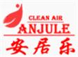 上海安居乐环保科技股份有限公司