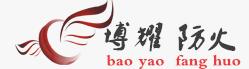 大城县刘固献博耀防火材料厂