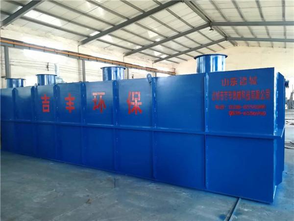 生活污水处理设备的工艺流程与维护