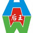 深圳市後王電子科技betway手機官網