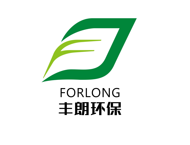潍坊丰朗环保设备有限公司