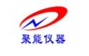 西安聚能儀器有限公司