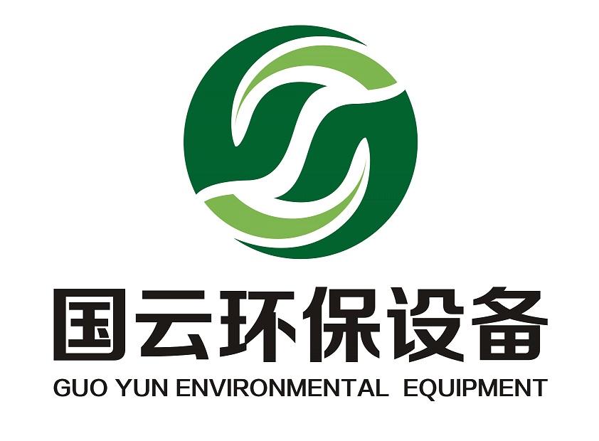 广东国云best365亚洲版官网设备有限公司