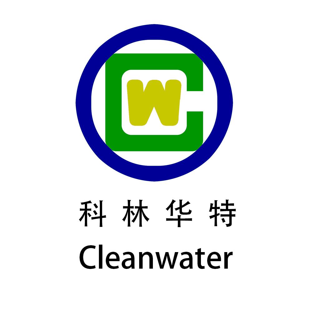 山东科林华特环保科技有限公司