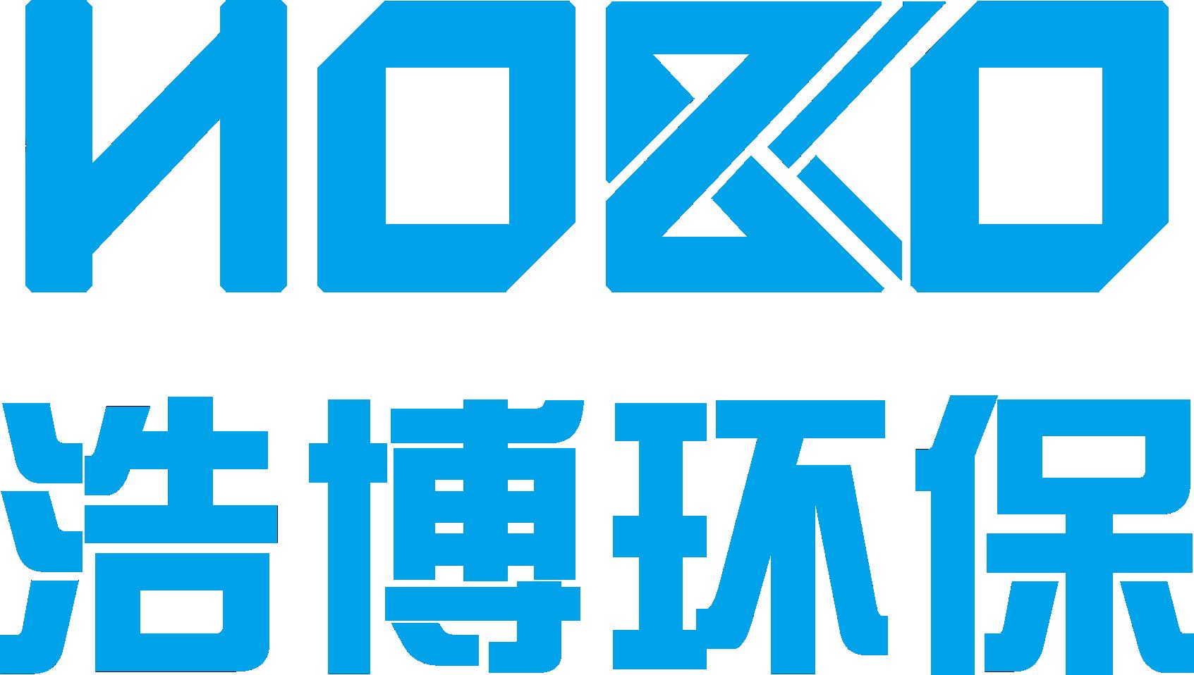 浙江浩博环保设备有限公司