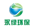 东莞市永绿万博网页版手机登录工程有限公司