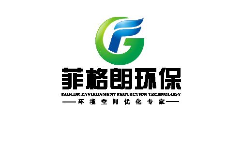 广州菲格朗雷竞技官网手机版下载技术雷竞技raybet官网