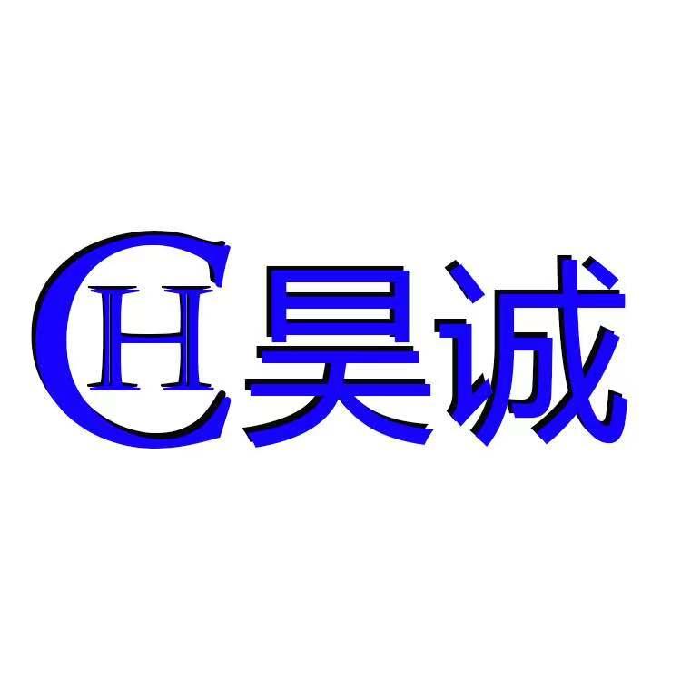 廊坊昊诚机械设备有限华宇平台网址授权开户网站