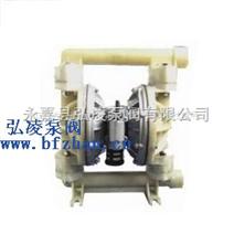 隔膜泵價格:QBY型工程塑料氣動隔膜泵