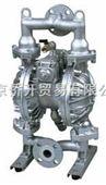 山田氣動雙隔膜泵