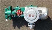精细技术是齿轮油泵的支点