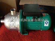 現貨MHIL-202德國威樂WILO不銹鋼熱水循環泵