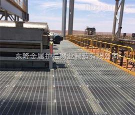 发电厂平台钢格栅板