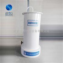 PVC酸雾吸收器、实验室气体收集处理