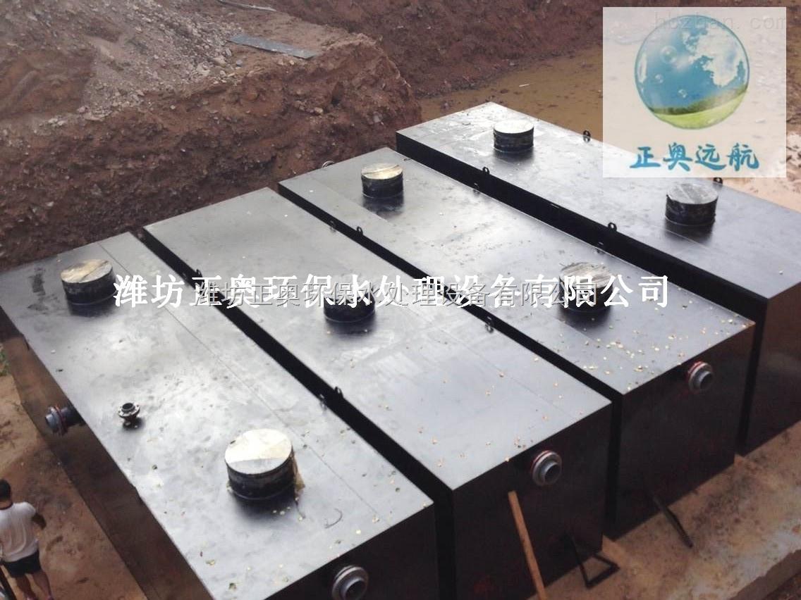 秦皇岛地埋式医院污水处理设备