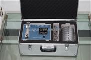 FA-1撞擊式空氣微生物采樣器