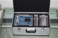 FA-1撞击式空气微生物采样器