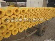 贵阳超细玻璃棉管厂家