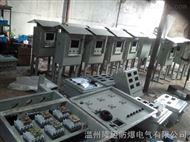 户外型立式钢板焊接BSG防爆配电柜