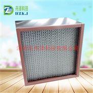 耐高温高效空气过滤器生产厂家