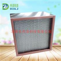 耐高溫高效空氣過濾器生產廠家