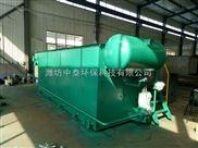 山西平流式溶气气浮机专业厂家