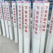 华北输油管道标志桩厂家及价格