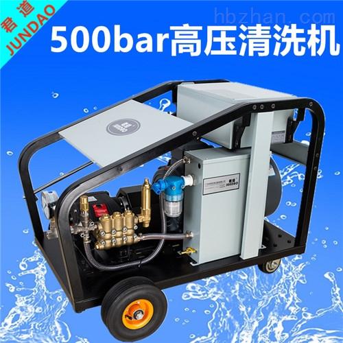 如何高效除锈除漆用500公斤冷水高压清洗机