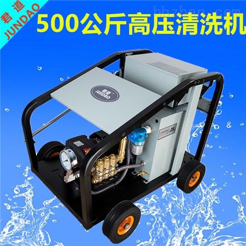 500公斤超高压水力清洗机/铸件清砂