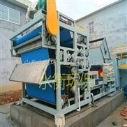 广东打桩污泥脱水设备  不锈钢带式压滤机