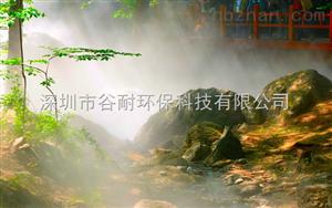 旅游景点人造雾设备工程