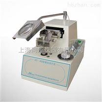 振動切片機KD-400