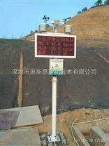 惠州揚塵噪聲在線監測儀