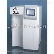 """供应""""诚浦""""CP-II 分析型超纯水机"""