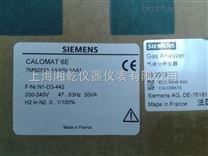 湘乾零利润销售7MB2337-0NH06-3PH1分析仪