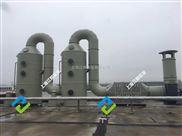 塑料塑料造粒专用废气处理设备