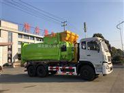 30吨拉臂式垃圾车