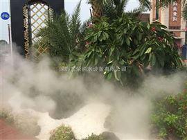 园林小品造雾