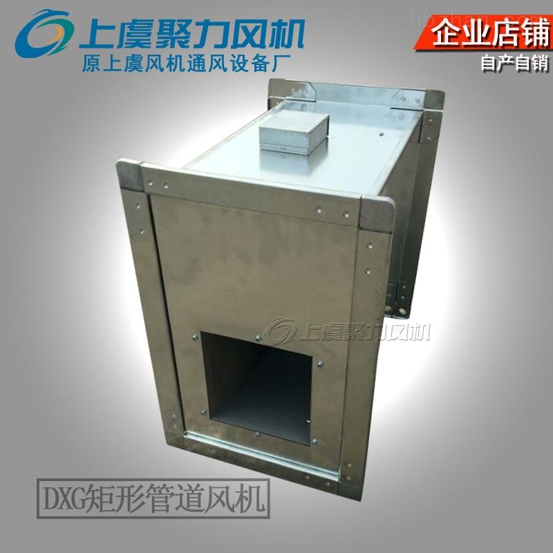 GDF-II-4离心式管道排亿博2娱乐平台