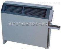 直销FP-102立式暗装风机盘管