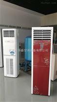 青岛FP-102立柜式风机盘管厂家供应