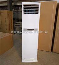 厂家直销立柜式风机盘管 质量可靠