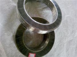 316金属缠绕垫非标定制基本型
