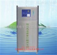 綏化醫用空氣消毒機壁掛移動櫃式等離子臭氧