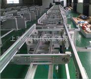 喷淋式清洗机塑料网带输送线