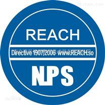欧盟REACH-SVHC法规中心~专业REACH