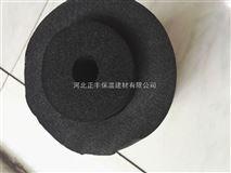 管道保溫隔熱材料橡塑管